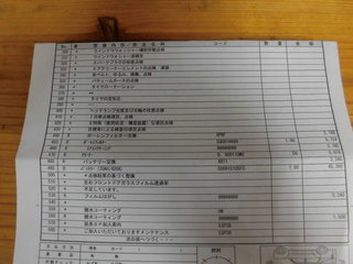 CIMG0267.JPG